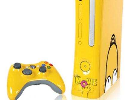 Xbox 360 kontsola. Argazkia: Microsoft