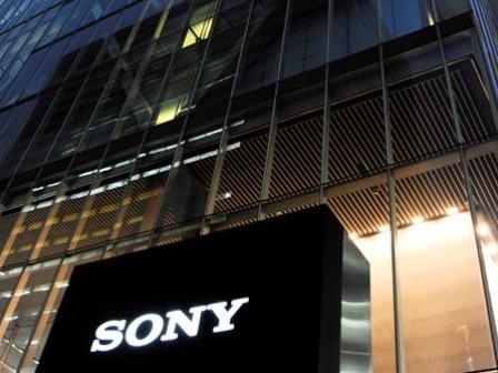 Sony multinazional japoniarraren eraikina, Tokyon. Argazkia:EFE