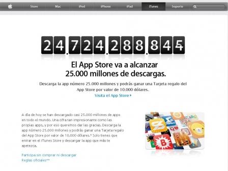 Apple konpainiak sari potoloa emango du. Argazkia: apple.com