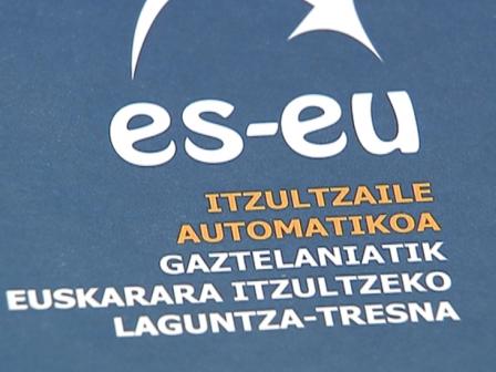 Gaztelania-euskara itzultzailea. Argazkia: EITB