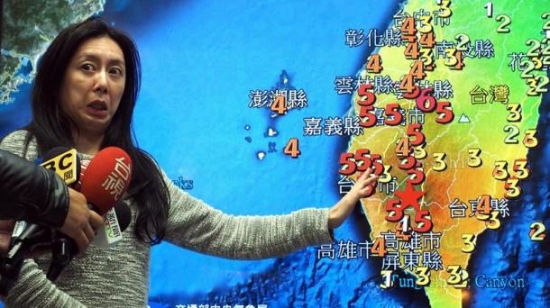 En las últimas horas se han registrado numerosos seísmos en Taiwán. Foto: EFE