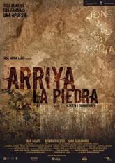 Arriya